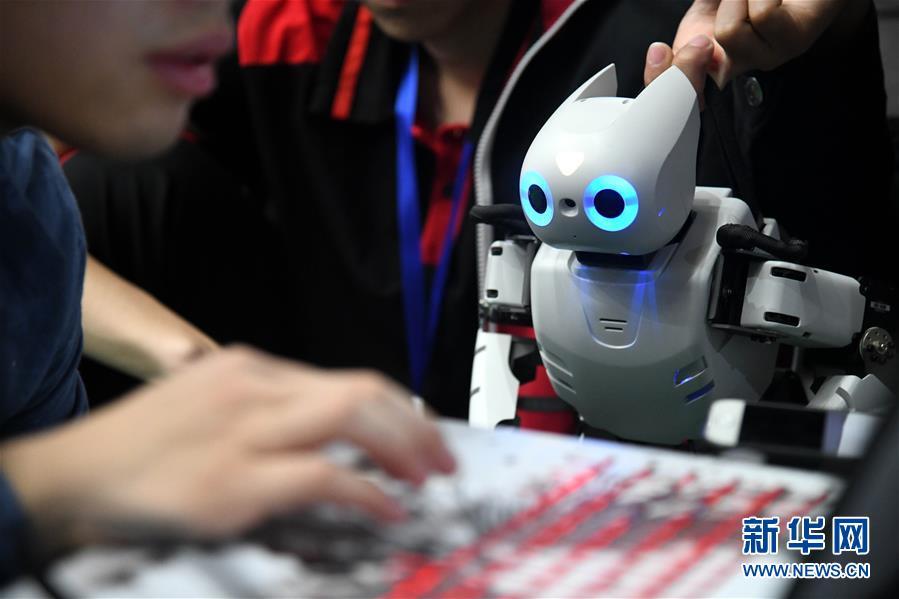 2019年度中国智能机器人大赛在青岛举行
