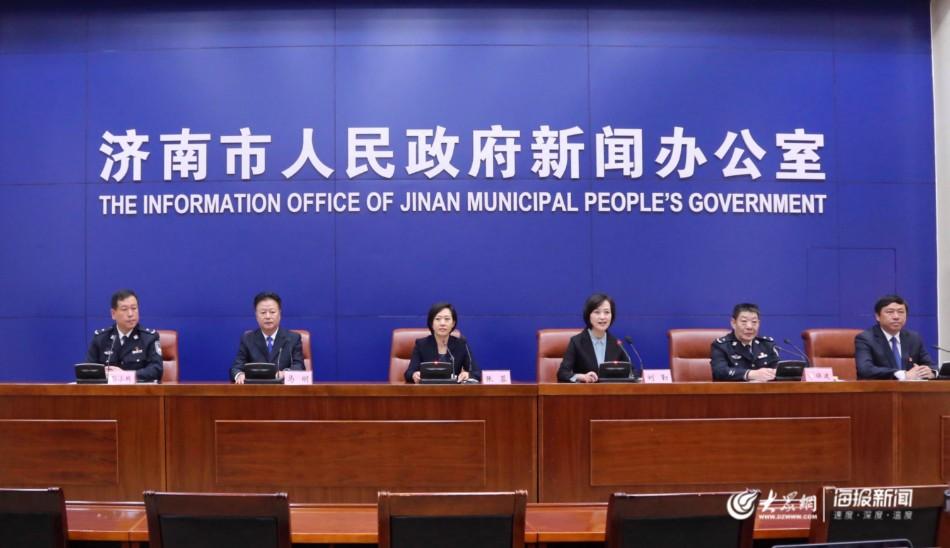 济南公交11月2日临时调整147条线路   保障泉城马拉松赛事