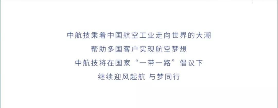 网投彩票app推荐·修理厂修车还倒赔钱?修车师傅一个失误傻了眼……