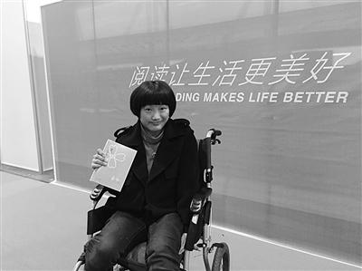 坐在轮椅上的王忆首发新诗集