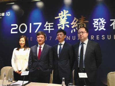 3月29日上午,融创中国举行2017年度业绩发布会,融创中国董事局主席孙宏斌出席。新京报记者 王全浩 摄