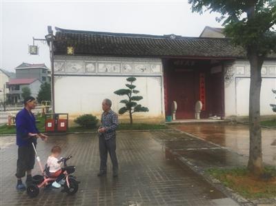 金华市武义县下埠口村,何巧女捐资整修的祠堂。新京报记者 朱�h怡 摄