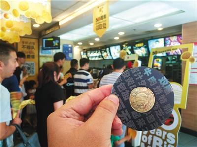 2018年8月6日,鄭州,消費者前往麥當勞餐廳排隊領取紀念幣。圖/視覺中國