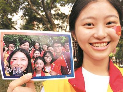 广州首个公办港澳子弟班开课 设置粤港澳特色课程