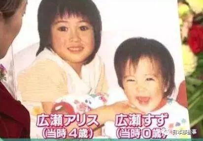 (右边是丝丝,左边是姐姐喜欢丽丝)