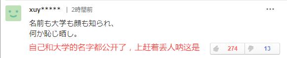 「三国娱乐场会所官网」宝丰县商酒务镇:疑难积案难化解 扑下身子解民忧