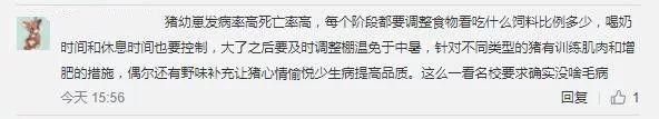 金润娱乐场官方下载 - 试管胚胎移植失败4次 专程从山东赶来只为圆做母亲的梦 杭州市中医院中医妇科史上最强阵容义诊场面火爆