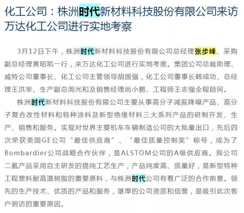 「百乐坊会骗人吗」彩客3D第2019250期:本期独胆4,杀6,两码参考34、48