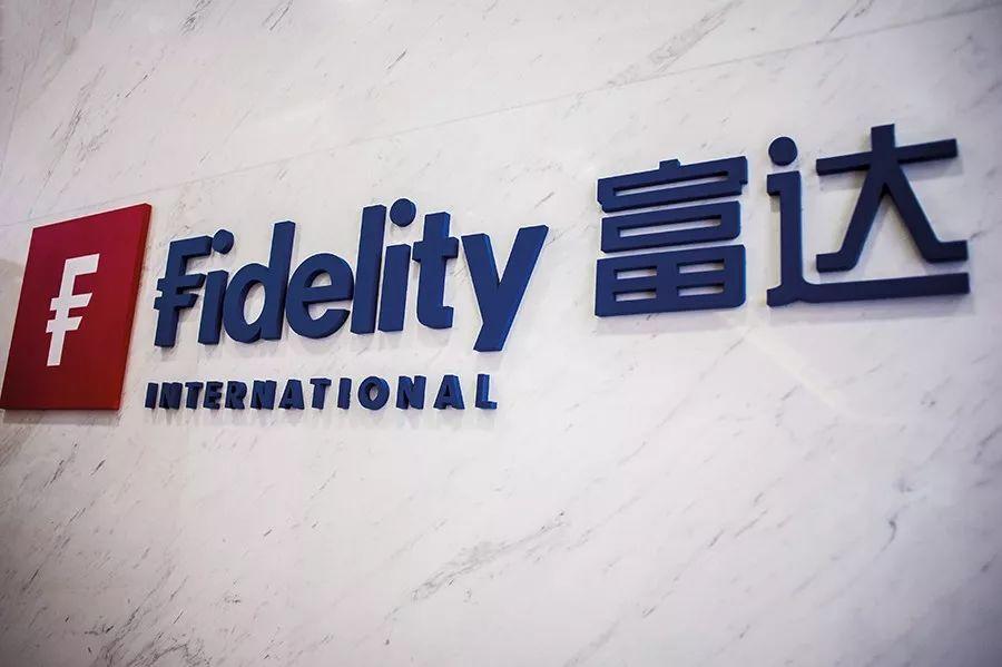 (富达国际在中国从事投资业务已有 20年了。图/富达提供)