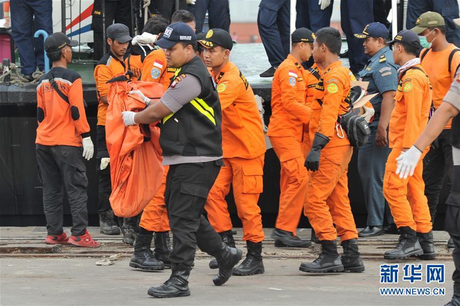 美方制裁6名中国中央政府和香港特区政府官员 外交部回应