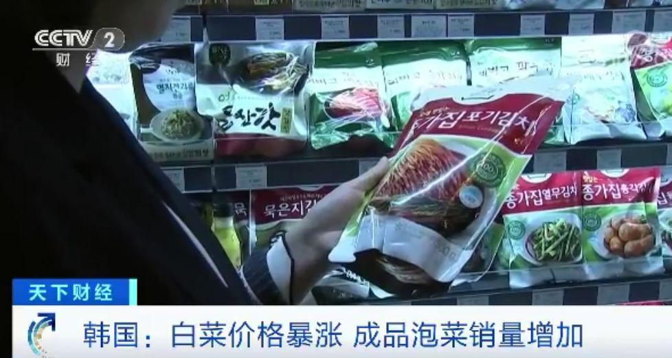 九五至尊老品牌在线娱乐 - 央行上海总部:8月上海本外币各项存款余额11.78万亿