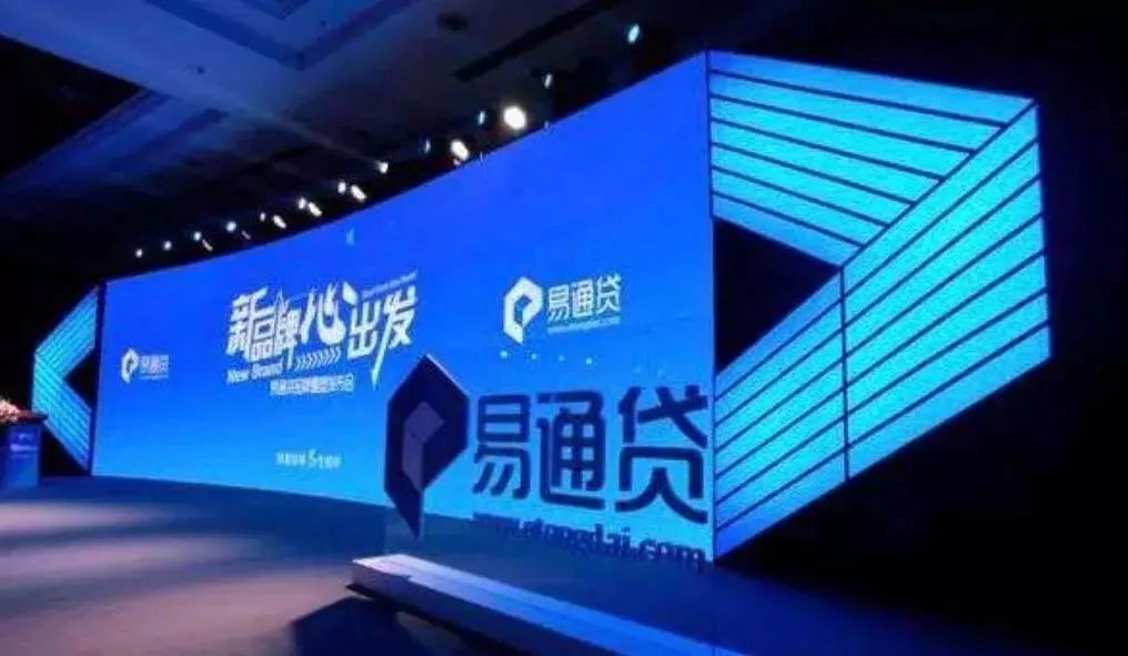 防骗 | 北京易通贷涉嫌非法吸存,26人被采取刑事强制措施!