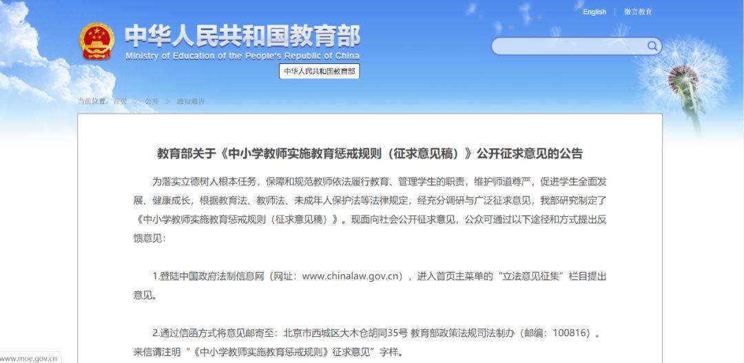 http://www.hljold.org.cn/shehuiwanxiang/328899.html