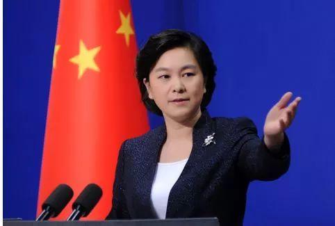 """北京赛车开奖真实吗环球网:美外交官得""""戏精"""