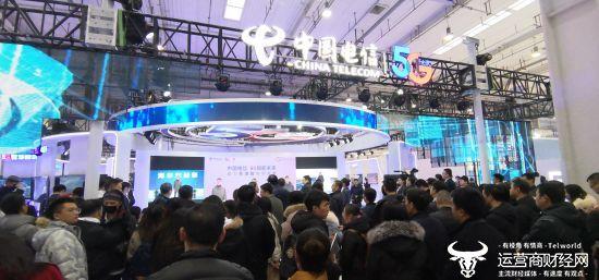 探营世界5G大会中国电信展台:三地同台直播技术引围观浪潮