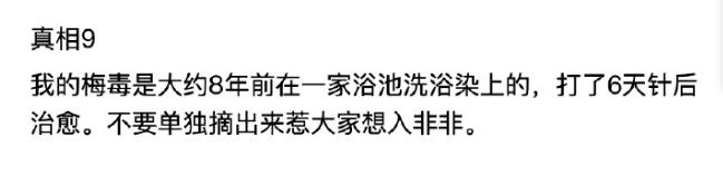 """财富坊登入口-证监会抓五类""""典型"""" 欺诈发行债券等新型案件浮现"""