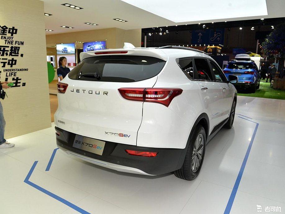 捷途首款新能源车型 捷途X70S EV将于年内上市