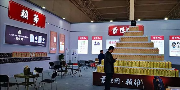 山东省糖酒商品交易会今日预展,明日将盛大开幕