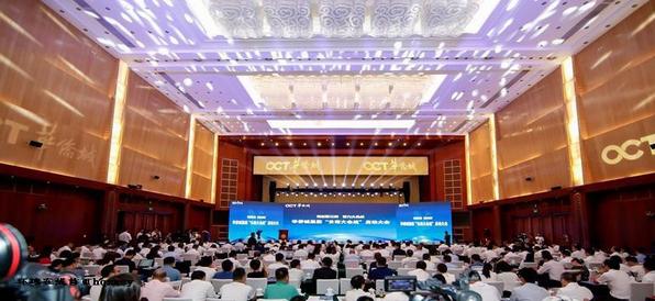 华侨城集团投资超千亿元_助力云南全域旅游