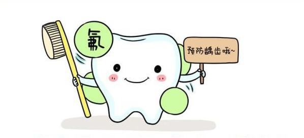 山东省立三院口腔科温馨提示,预防儿童龋齿从涂氟开始!