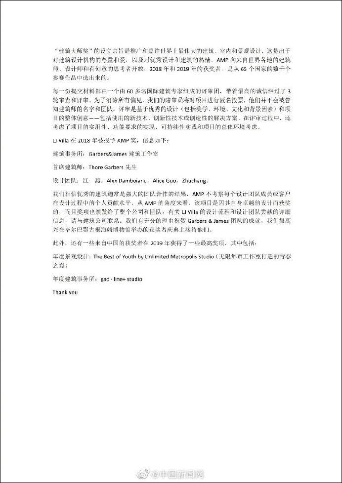 太阳城集团2007下载 7家期货公司子公司获郑商所期权做市商选拔资格