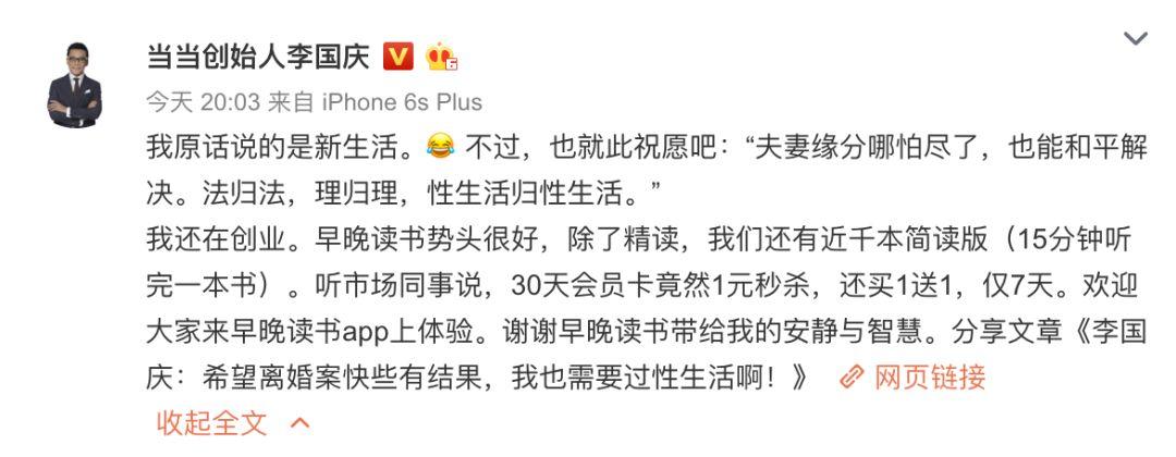 全讯新2官网·日韩半导体冲突背后:韩国巨头亏损4370亿,如今在中国寻找新市场