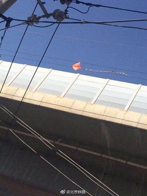 京津城际铁路上行线接触网挂风筝 致部分列车晚点