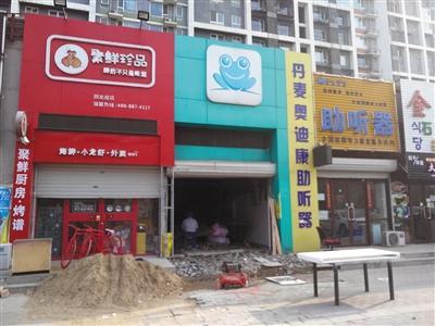 """位于北京市昌平区的""""呱呱洗车""""公司办公地已被转让并正在装修。 新京报记者 卢通 摄"""
