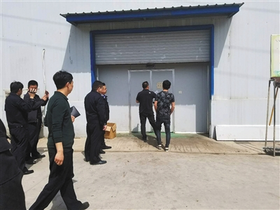 昨日,东阿县调查组执法人员对一处涉事企业进行查封。受访者供图