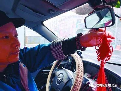 北京这个地方让所有导航都失灵