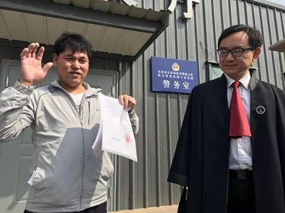 刘忠林拿到了改判他无罪的再审判决书。(来源:澎湃新闻)
