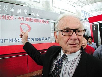 2001年,皮尔·卡丹发现未经他授权的皮尔·卡丹服装。图/视觉中国