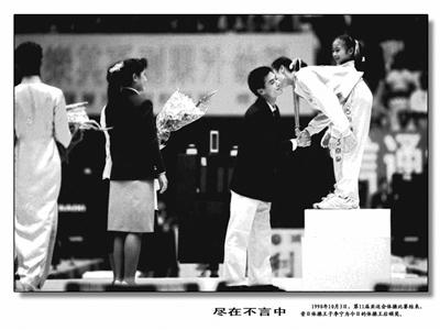 1990年,李宁运动服成为第11届亚运会中国队赞助商。图/视觉中国 贺延光