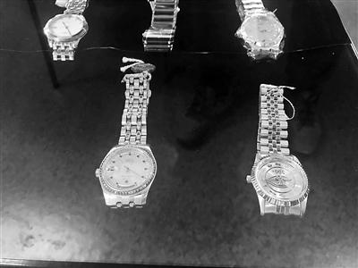公職人員上交的名錶也成爲本次拍品