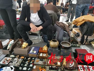 古玩市场里非法出售象牙制品 两摊主被刑拘