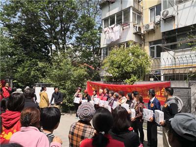 山东:青岛路社区举办老年趣味运动会