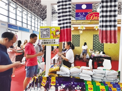 第16届中国-东盟博览会、中国-东盟商务与投资峰会亮点纷呈