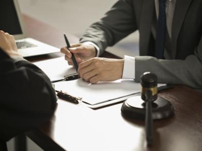 日化巨头洛娃集团债券违约,法院一审判其给金信基金7400万元!