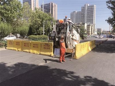 """南京通达市政工程有限公司 助力完成鼓楼区""""精细化专项维护""""工作"""