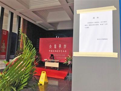 2017送彩金的网站大白菜 - 以前国内旅游特别火的云南西双版纳,现在为什么变得如此冷清?