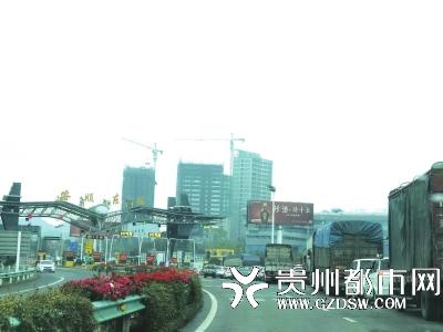 安顺东收费站为啥天天堵车?