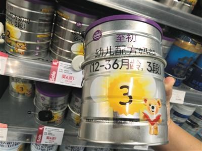 乳企打响A2蛋白奶粉市场抢位战