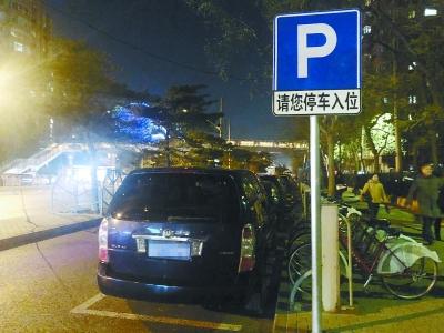 一些道路停车位还有人工收费rosipsec详解图片