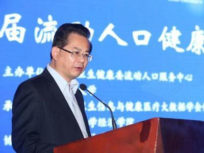 全国政协副秘书长刘家强:构建流动人口社会治理体系 进一步促进社会融合