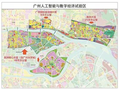 鱼珠明天更美好!升级改造护林路,在广州人工智能与数字经济试验区鱼珠片区干出黄埔加速度