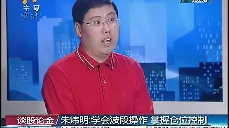证券人员电视荐股:抢帽子被判刑 买卖4000万只赚了75万