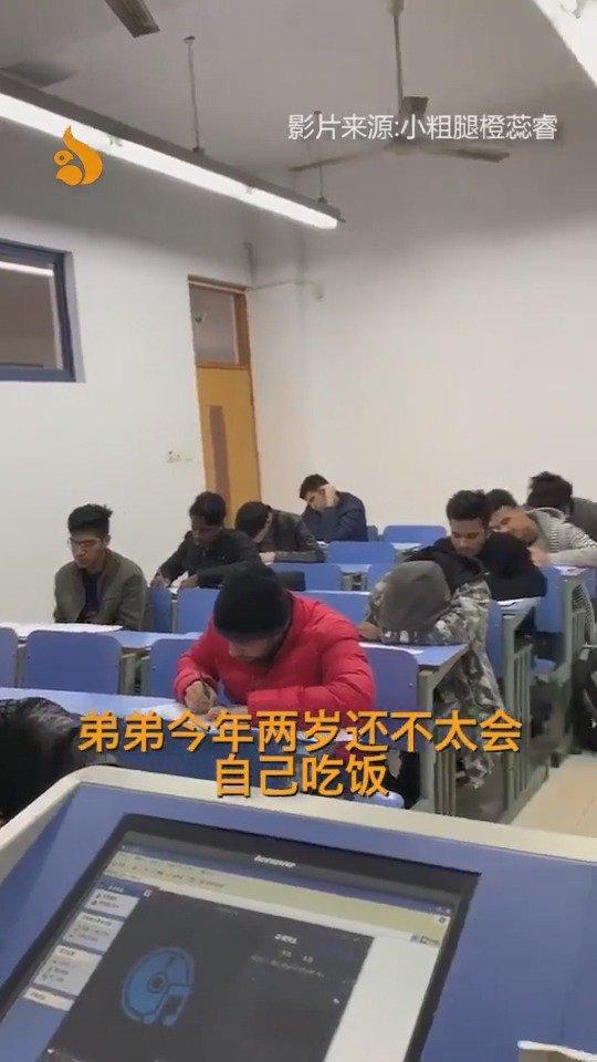 外国人考中文听力,像极了英语考试的我。。。