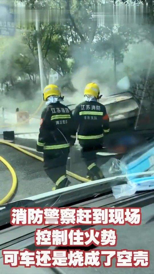 警方:乘客自带锂电池组起火