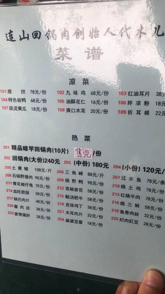 「七彩娱乐平台怎样注册」*ST尤夫遇到救世主?700亿元纾困基金,大神来拯救股权质押?