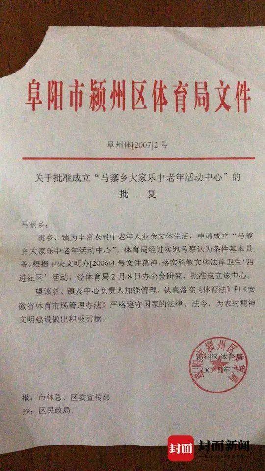维也纳娱乐开户网址·亚冬会21日综述:中国代表团再夺两金 臧一泽武大靖出彩